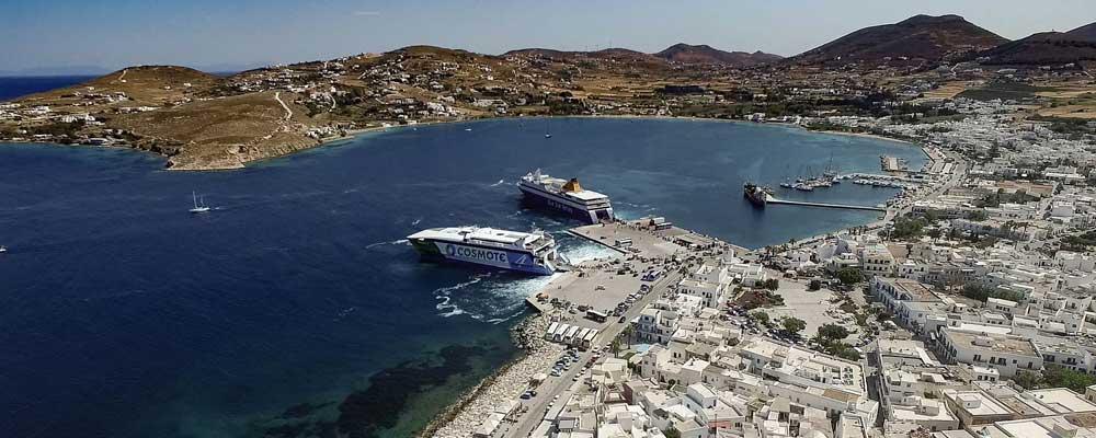 Περιορισμός μετακινήσεων επιβατών με πλοία της Ακτοπλοΐας