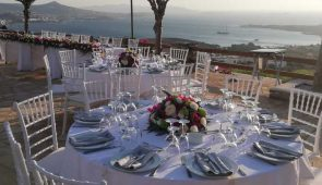 04. Wedding & event services